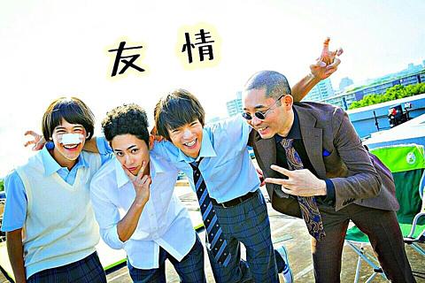 友情!!の画像(プリ画像)