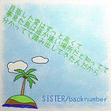 SISTER/backnumberの画像(backnumberに関連した画像)