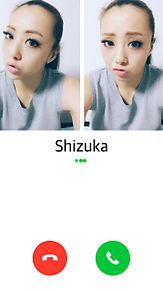 E-girls shizukaの画像(プリ画像)