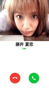 藤井夏恋 E-girlsの画像(プリ画像)