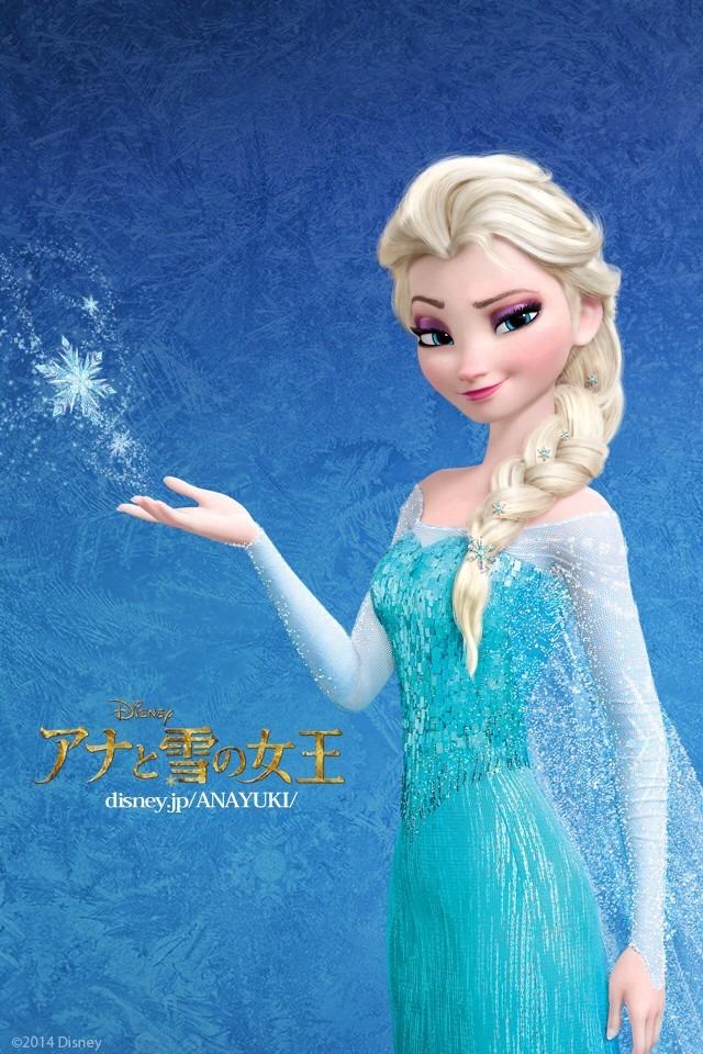 アナと雪の女王の画像 p1_36