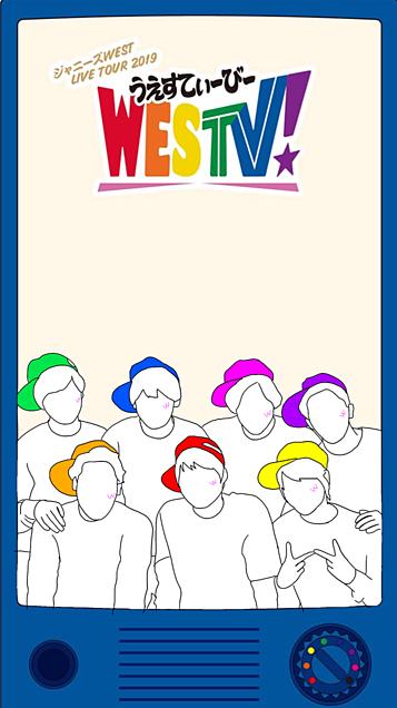 WESTV!の画像(プリ画像)