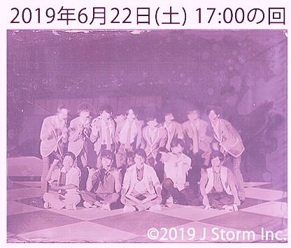 嵐學  622   集合写真の画像(プリ画像)
