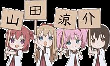 山田涼介背景透過の画像(Hey!Say!JUMP/山田涼介に関連した画像)