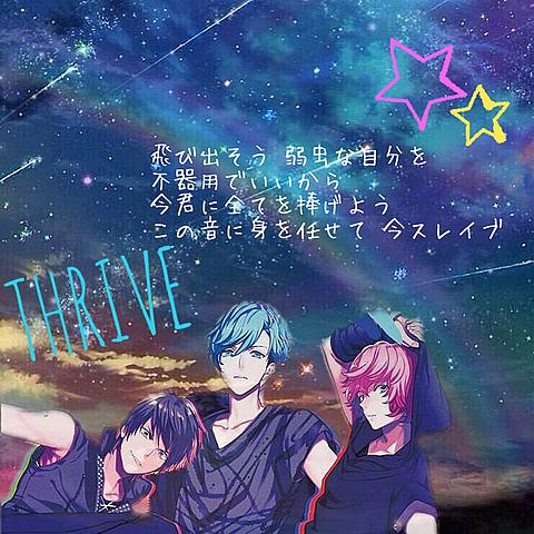 B-project/THRIVEの画像(プリ画像)