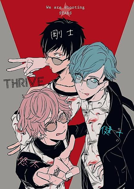 THRIVEの3人の画像(プリ画像)
