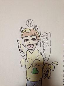 猫耳十四松の画像(猫耳に関連した画像)