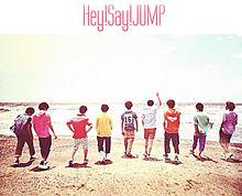 Hey! Say! JUMP♡ プリ画像