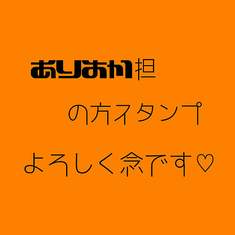 有岡担の方〜!!の画像 プリ画像
