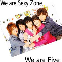 sexyzoneは5人で1つ プリ画像