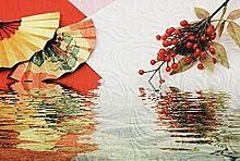 センリョウと扇子 写真加工画像の画像(水面 背景に関連した画像)