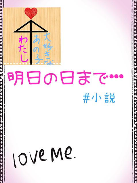 #22〜END〜の画像(プリ画像)