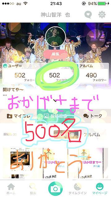 ありがとう〜の画像(プリ画像)