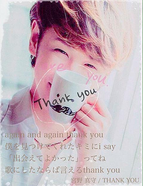 THANK YOUの画像(プリ画像)