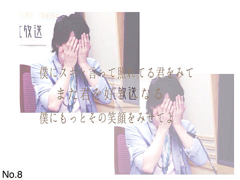 No.8の画像(プリ画像)