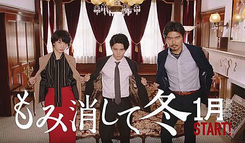 新ドラマ♥の画像(プリ画像)