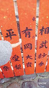 車折神社にて(๑¯﹀¯๑)