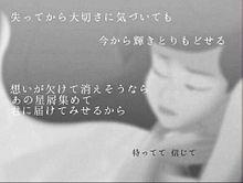 オトシモノ プリ画像