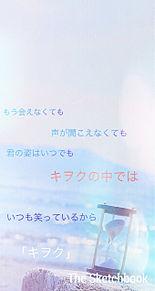 歌詞画 壁紙の画像(miletに関連した画像)