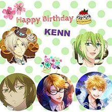 KENN★誕生日 プリ画像
