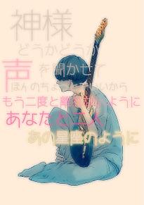 orion/米津玄師の画像(米津玄師 壁紙に関連した画像)