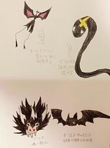 サーヴァンプ 推しキャラの画像(ヒュー_千駄ヶ谷鉄に関連した画像)