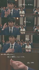99.9〜刑事専門弁護士〜の画像(プリ画像)
