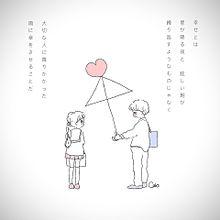 back number シンプル 瞬きの画...