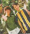 関ジャニ∞ 山田 原画 プリ画像