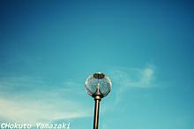 青空と電気の画像(福島に関連した画像)
