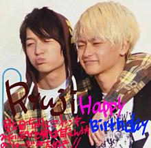 happybirthday!の画像(小林隆に関連した画像)