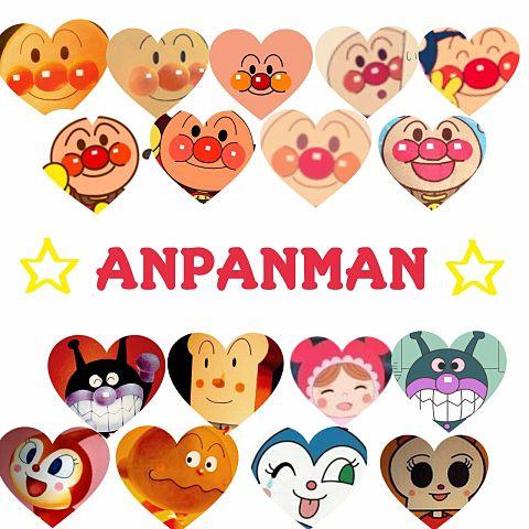 アンパンマンの画像(プリ画像)