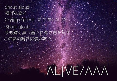 ALIVEの画像(プリ画像)