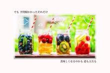 藤原さくら【 soup 】の画像(メイソンジャーに関連した画像)