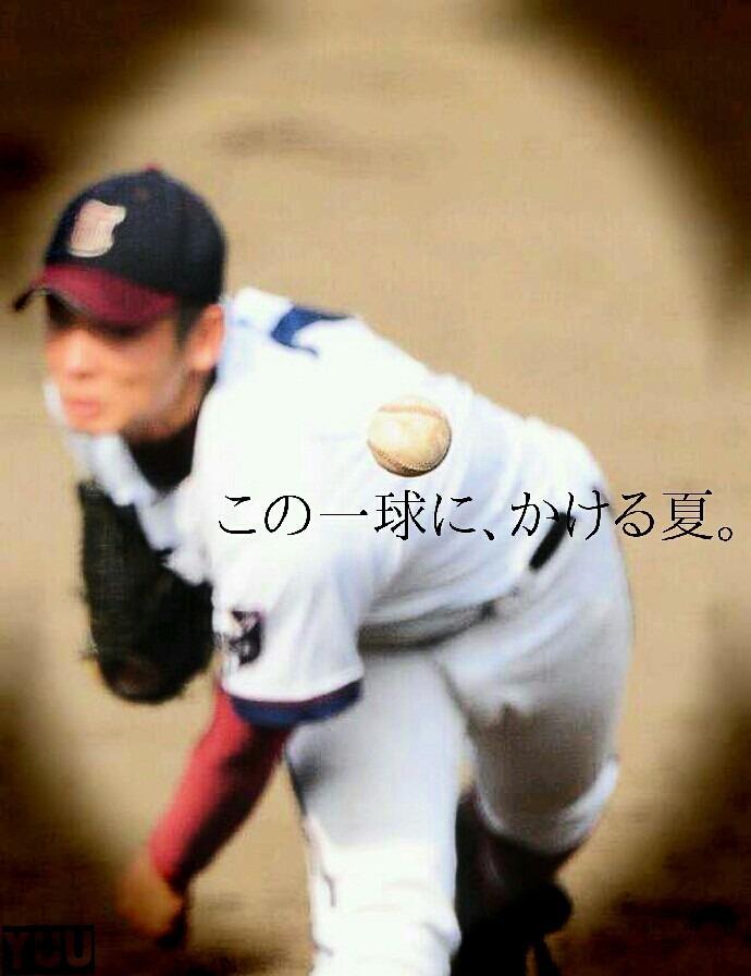 松井裕樹の画像 p1_34