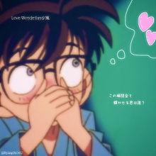 Love Wonderlandの画像(プリ画像)