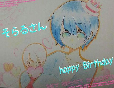 お誕生日おめでとうございます…!の画像(プリ画像)