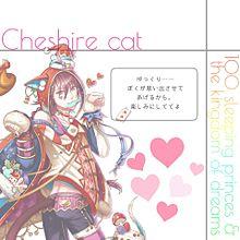 チェシャ猫の画像(プリ画像)
