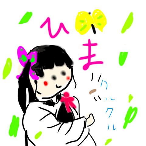 鬼滅の刃 栗花落カナヲの画像(プリ画像)