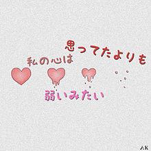 恋愛ポエム!!!!!詳細へgo! プリ画像