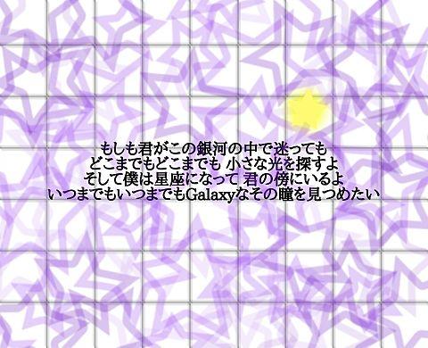 G a r a x yの画像(プリ画像)