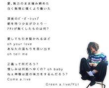 Green a.liveの画像(プリ画像)