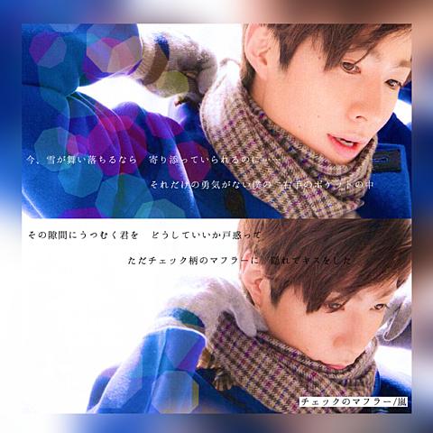 Masakiの画像 プリ画像