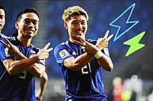 日本代表の画像(ブルーに関連した画像)
