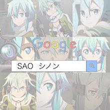 SAO/Googleの画像(プリ画像)