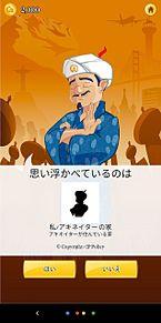 ゲームの画像(ゲームに関連した画像)