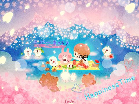 HappinessTimeの画像(プリ画像)