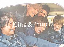 King&Prince👑の画像(きんぐあんどぷりんすに関連した画像)