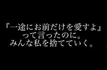 病み((詳細見てね プリ画像