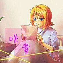 桜兎 さんリクの画像(囚人に関連した画像)